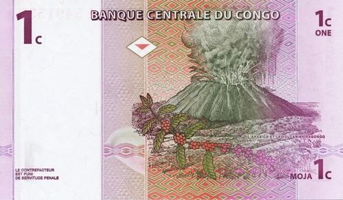 CONGO-1-Centime-01-11-1997-Face-B